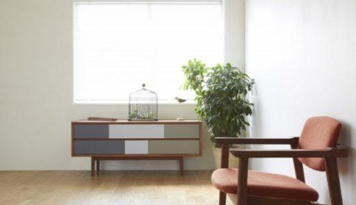 家具サブスクのCLAS(クラス)の料金や特徴と使い方